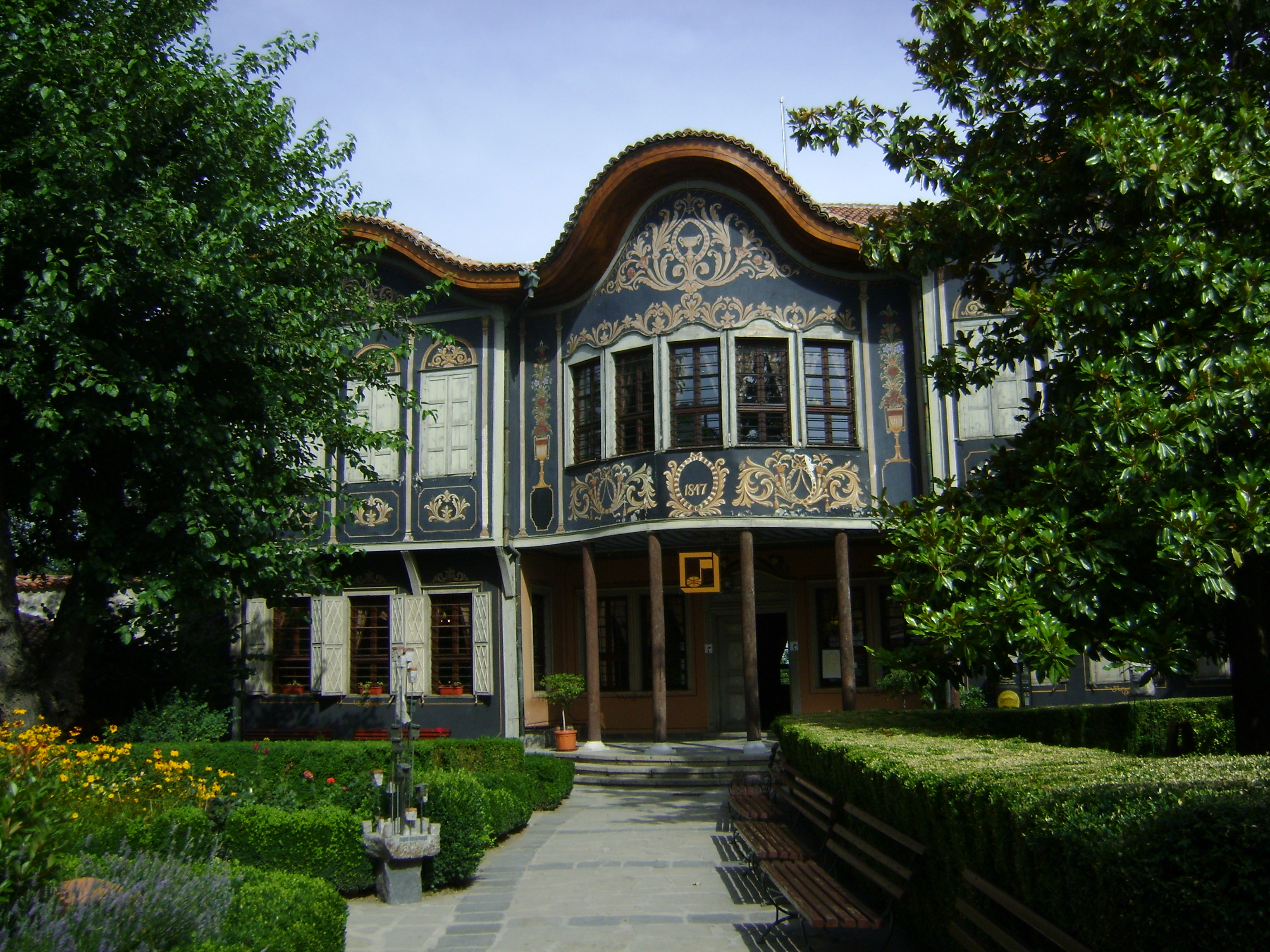 Ethnographic Museum in Plovdiv