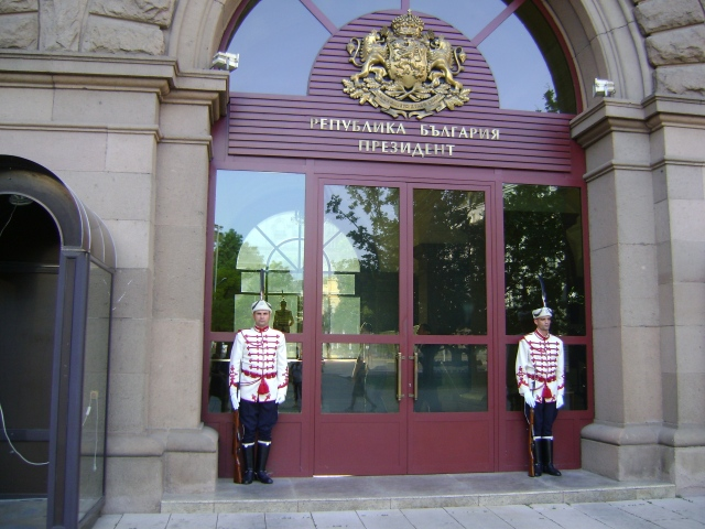 The Guards in Sofia
